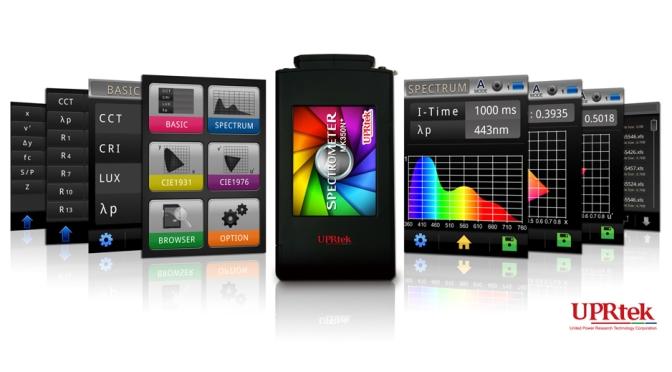 Espectrógrafo –  o aparelho que vai fazer toda a diferença